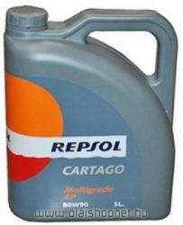 REPSOL CARTAGO AUTOBLOCANTE EP 80W90 5L