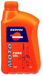MOTO FORK OIL 5W 1LITER